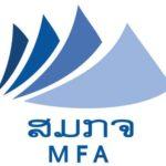 laomfa-logo