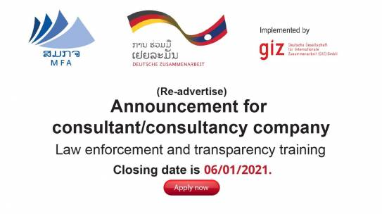 (Re-advertise) Announcement for consultant/consultancy company Law enforcement and transparency training ( closed )