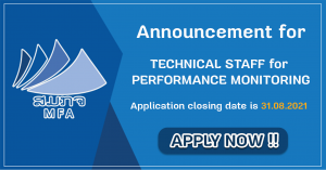 Announcement for TECHNICAL STAFF for PERFORMANCE MONITORING