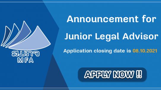 Announcement for Junior Legal Advisor