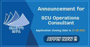 SCU Operations Consultant